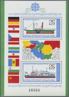 Bulgarien: 1981, Blockausgaben 'Europ. Donaukommission' Bzw. 'KSZE' Jeweils 15 X Postfrisch, Mi. Bl. 112 Und 117, €