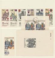 Tschechoslowakei: 1945/1992, Umfassende Und Streckenweise Komplett Geführte, Sauber Gestempelte Sammlung In Drei Bl