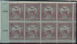 Ungarn: 1913, Fehldruck 35f Im 50f-Bogen Auf Bogenfeld 13. Leider Ist Der Bogen Stark Angetrennt. Der Zusammendruck Zwis