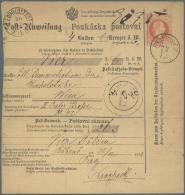 Österreich - Ganzsachen: 1870/1883 (ca.), Inter. Bestand Von 40 Postanweisungen Davon 38 Ungebraucht (etliche Ausge
