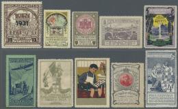 Thematik: Philatelie / Philately: 1898/1980 Ca., PHILATELISTISCHE AUSSTELLUNGEN, Sehr Reichhaltiger Sammlungsbestand Mit