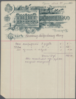 Russland: 1910-35, 58 Bills, Invoices, Documents, Flyer Of Russian Manufacturers, Some With Attractive Imprints, Most Us