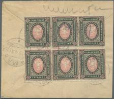 Russland: 1908 /1942, Used In Turkestan: Covers/money Orders (9) Rom Taskent, Turkestan, Samarkand, Krasnovodsk, Merke E