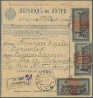 Russland: 1894/1929, Used In Turkestan: Covers/ppc/money Orders (13) From Samarkand, Kokand, Tashkent, Kasalinsk, Chernj