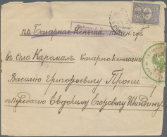 Russische Post In Der Levante - Staatspost: 1865-1910, 11 Covers, Including Postage Due, Registered Sealed Envelopes, Mo