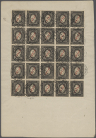 Russische Post In China: 1907/10, Three Full Sheets Of: 1907 3.50 R. Unused Mint (some Separations) Resp. On Piece With