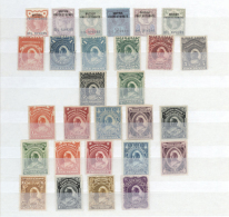 Nigerküste: 1892/1898, Niger Coast/Oil Rivers, Almost Exclusively Mint Collection Of 28 Stamps.