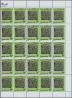 Thematik: Numismatik-Geld / Numismatics-cash: 1976, Morocco, Antique Coins, 0.40dh., 0.50dh., 0.65dh. And 1.00dh., Four