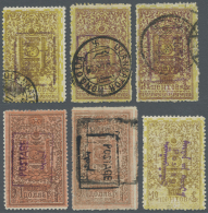 """Mongolei: 1926/1931: Six Fiscals With """"POSTAGE"""" Ovpt. Including Three Singles 50c. With Indistinct 1926 POSTAGE Overprin"""
