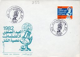Algérie 0755 Fdc Tuberculose , Microscope , Bacille De Koch