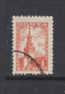 Yvert 1233 Oblitéré