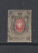 Yvert 24 (A) Oblitéré