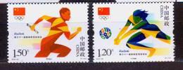 China 2016-20 Stamp 2016 Rio Olympic Game 2v