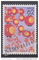 Japan - Japon 1992 Yvert 1993, Tanabata Lanterns Festival - MNH