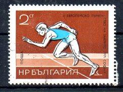 BULGARIE. N°1845 Oblitéré De 1971. Championnat D'Europe.