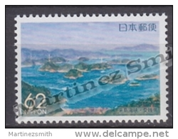 Japan - Japon 1992 Yvert 1987, Regional Stamp, Ehime - MNH