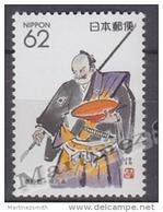 Japan - Japon 1992 Yvert 1997, Regional Stamp, Fukuoka - MNH