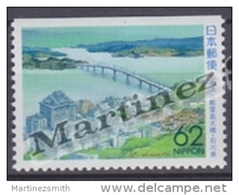 Japan - Japon 1993 Yvert 2032a, Nanao Harbour, Ishikawa - Perforated 2 Or 3 Sides - MNH