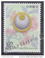 Japan - Japon 1992 Yvert 2014, 50th Ann. Tax Experts Federation - MNH