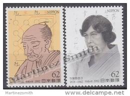 Japan - Japon 1992 Yvert 2012-13, Cultural Celebrities - MNH