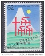Japan - Japon 1992 Yvert 2011, 30th ACI Congress - MNH