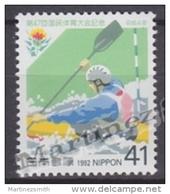 Japan - Japon 1992 Yvert 2002, 47th National Sports Meeting - MNH