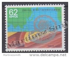 Japan - Japon 1992 Yvert 1999, International Geology Congress - MNH