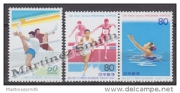 Japan - Japon 1994 Yvert 2134-36, 12th Asian Games, Hiroshima - MNH