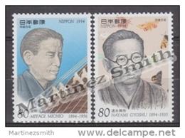 Japan - Japon 1994 Yvert 2142-43, Culture Personalities, Miyagi & Hayami - MNH