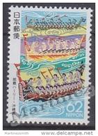 Japan - Japon 1992 Yvert 1998, Regional Stamp, Okinawa- MNH