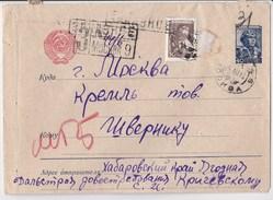 1951, Envelope, NKVD, KGB, I Went To The Post Village Yagodnaya Dalstroy - Moscow, The Kremlin, Shverniku, Office Defect