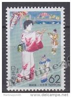 Japan - Japon 1992 Yvert 1990, Regional Stamp, Oita - MNH