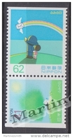 Japan - Japon 1993 Yvert 2052a-53a, Writing Letter Day - Perforated 3 Sides - MNH
