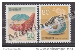 Japan - Japon 1994 Yvert 2152-53, New Year, Year Of The Pig - MNH