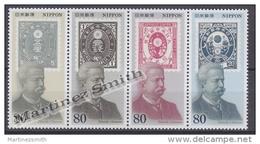 Japan - Japon 1994 Yvert 2156-59, History Of Postal Stamps (II) - MNH