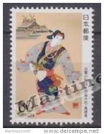 Japan - Japon 1994 Yvert 2102, Poet Issa Kabayashi, Shimane - MNH