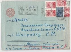 1952, Envelope, NKVD, KGB, The Village Of Omchak Dalstroi - Moscow, The Kremlin, Shverniku, The Defects Of The Office