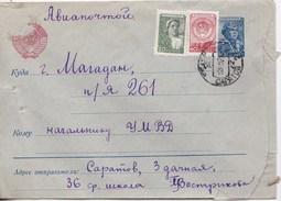 1952, Envelope, NKVD, KGB, Passed Mail Saratov - Magadan, Office Defects