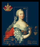 Hungary 2017 Mih. 5902 (Bl.402) Empress Maria Theresa (joint Issue Hungary-Austria-Croatia-Slovenia-Ukraine) MNH ** - Hungary