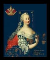 Ukraine 2017 Mih. 1606 (Bl.139) Empress Maria Theresa (joint Issue Ukraine-Austria-Croatia-Hungary-Slovenia) MNH ** - Ukraine
