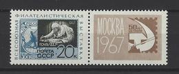 RUSSIE . YT 3232  Neuf ** Cinquantenaire De La Révolution D'Octobre Et Exposition Philatélique De Moscou 1967