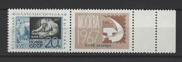 RUSSIE . YT 3277  Neuf ** Cinquantenaire De La Révolution D'Octobre Et Exposition Philatélique De Moscou 1967