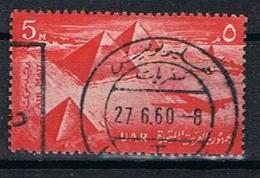 Egypte Y/T LP 81 (0) - Poste Aérienne