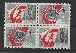 RUSSIE . YT 3236 Et 3237  Neuf ** 4e Spartakiades Des Peuples Soviètiques  1967 (série Non Complète)