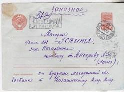 1957, Envelope, NKVD, KGB, I Passed The Post Of Susuman Magad Region - Magadan, Office Defects, Custom