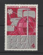RUSSIE . YT 3256 Neuf ** Développement Des Communications 1967