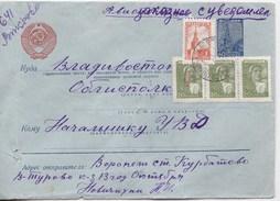 1959, Envelope, NKVD, KGB, Passed Mail Voronezh, Kurbatov-Vladivostok Station, Office Defects