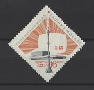 RUSSIE . YT 3298 Neuf ** Tour De Télévision De Moscou 1967