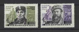 RUSSIE . YT 3349/3350 Neuf ** Héros De L'Union Soviétique 1968