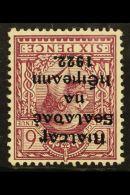 1922 WATERMARK VARIETY.  1922 6d Reddish Purple With WATERMARK INVERTED & REVERSED Variety, SG 14y, Very Fine...